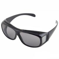Látássegítő Szemüveg Szett