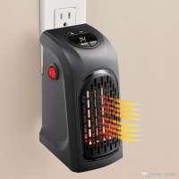 Elektromos mini hősugárzó